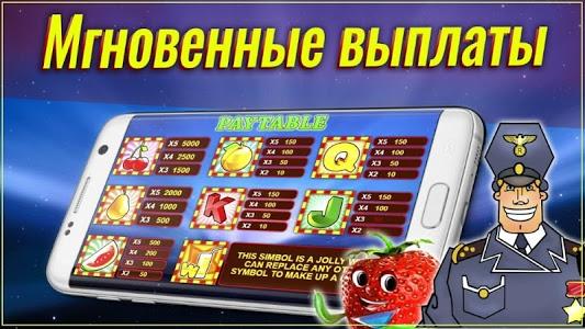 Download Игровые слоты 2017 1.0 APK