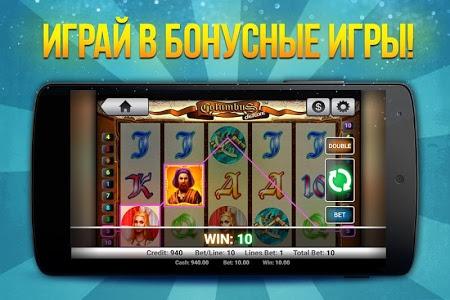 screenshot of Слоты Онлайн Игровые Автоматы version 0.0.3