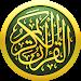 Download القرآن والتفسير بدون انترنت 4.1 APK