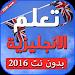 Download تعلم الانجليزية بدون نت 2016 1.0 APK