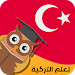 Download تعلم اللغة التركية 5 APK