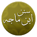 Download سنن ابن ماجه 3.1 APK