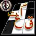 Download لعبة الكلمات المتقاطعة - تريبل 1.7.3.3 APK