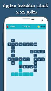 Download كلمات متقاطعة بريك 1.7 APK