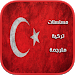Download مسلسلات تركية مترجمة 2.0.0 APK