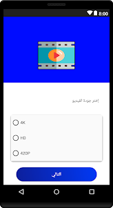 screenshot of مسلسلات و أفلام بدون انترنت : movies,series version 1.0