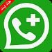 Download واتس اب بلس الجديد 2017 1.0 APK