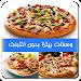 وصفات بيتزا بدون انترنت
