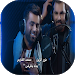 Download يدك بالراس 3.0 APK