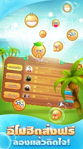 screenshot of ไพ่สลาฟ Kingslave-สลาฟออนไลน์ version 2.2.1