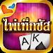 Download ไพ่เท็กซัสร่ำรวย-เกมไพ่ 1.6.1.1 APK