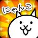 Download にゃんこ大戦争 7.5.2 APK