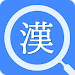 Download サクッと漢字拡大 6.2 APK