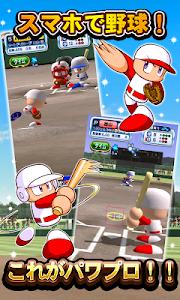 Download 実況パワフルプロ野球 3.5.1 APK