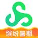 Download 春秋航空-特价飞机票酒店旅游门票预订航班动态查询 6.5.3 APK