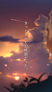 Download 脱出ゲーム あの夏の日から脱出 1.0.4 APK