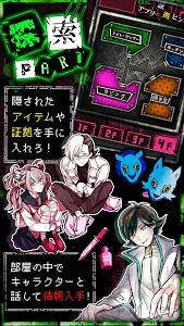Download わさびゲーム 〜狼ゲームなどスタジオわさび作品の人気脱出ゲームが満載!〜 2.02 APK