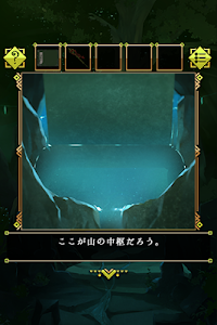 Download 脱出ゲーム 霊峰からの脱出 1.0.7 APK