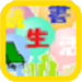 Download 読書生活 1.0 APK