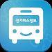 Download 경기버스정보 1.1.23 APK