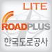 Download 고속도로교통정보 Lite 1.3.9 APK