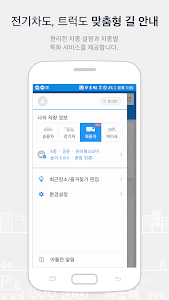 Download Atlan3D Navigation: Korea navigator  APK