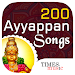 Download 200 Ayyappan Songs 1.0.0.1 APK