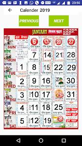 screenshot of 2019 Calendar version 2.3