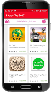 Download 9Apps Download New 2017 Free 5.03 APK