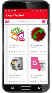 screenshot of 9Apps Download New 2017 Free version 5.03
