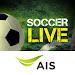 Download AIS Soccer Live 1.1 APK