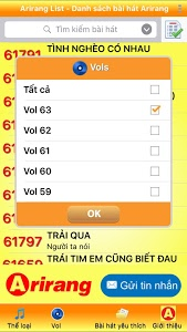 Download ARIRANG LIST 1.10.0.252 APK