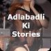 Adlabadli ki Stories
