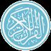 Download Al-Quran 30 Juz free copies 3.0 APK
