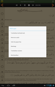 Download Al'Quran Bahasa Indonesia 4.1 APK