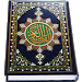 Download Al Quran MP3 (Full Offline) 2.6 APK