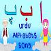Download Alif Bay Pay Song | Learn Urdu Alphabets Easy 1.7 APK