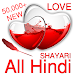 Download All Hindi Shayari, SMS and Quote 1.0.3 APK