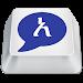 Download Agerigna Amharic Keyboard 3.3.0 APK