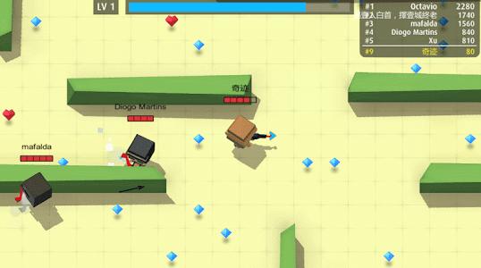screenshot of Arrow.io version 1.0.20