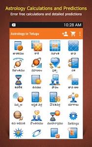 screenshot of Astrology in Telugu version 1.0.0.7-Tel