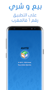Download Avito  APK