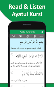 Download Ayatul Kursi with UrduTranslation 1.2 APK