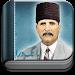 Download Bang e Dara by Allama Iqbal 1.8 APK