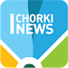 Download Chorki News App 1.5.16 APK
