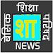 Download UP Government Shasanadesh(GO) बेसिक शिक्षा सर्कुलर 1.0 APK