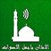 Download Best Adhan MP3 2 APK