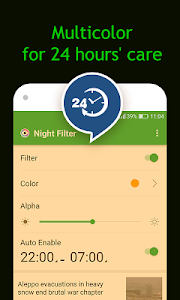 screenshot of Bluelight Filter - Night Mode, Auto Brightness version 3.1.0.3