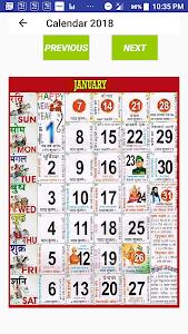 screenshot of 2018 Calendar version 1.9