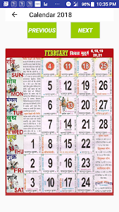 Download 2018 Calendar 1.9 APK